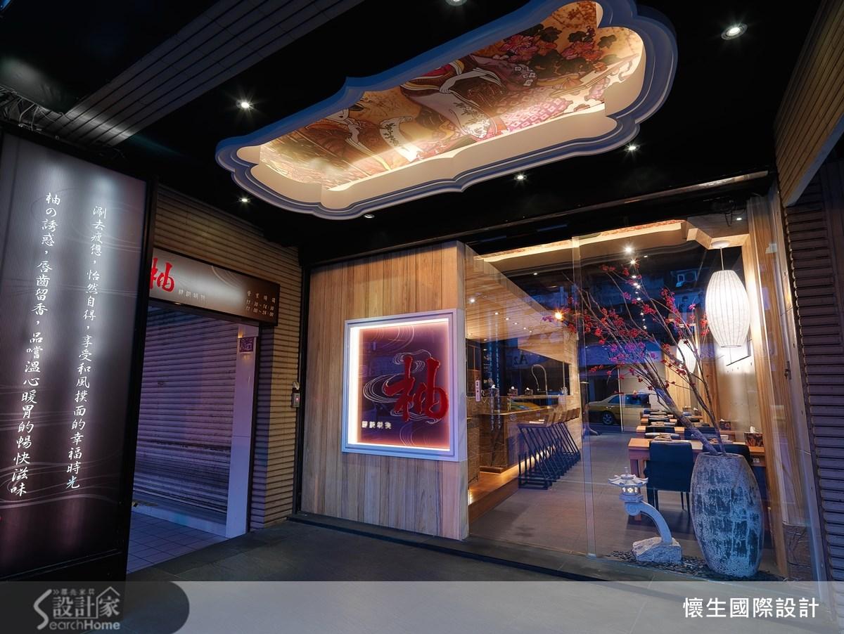 80坪老屋(16~30年)_人文禪風商業空間案例圖片_翁嘉鴻建築室內設計_懷生_柚日式鍋物之2