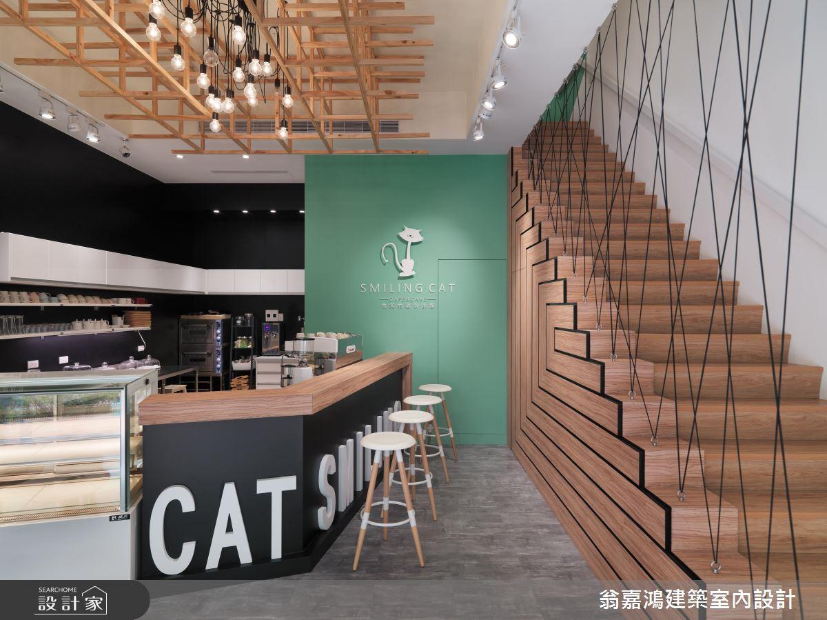 50坪中古屋(5~15年)_北歐風案例圖片_翁嘉鴻建築室內設計_懷生_16.三峽-Smiling cat café之1