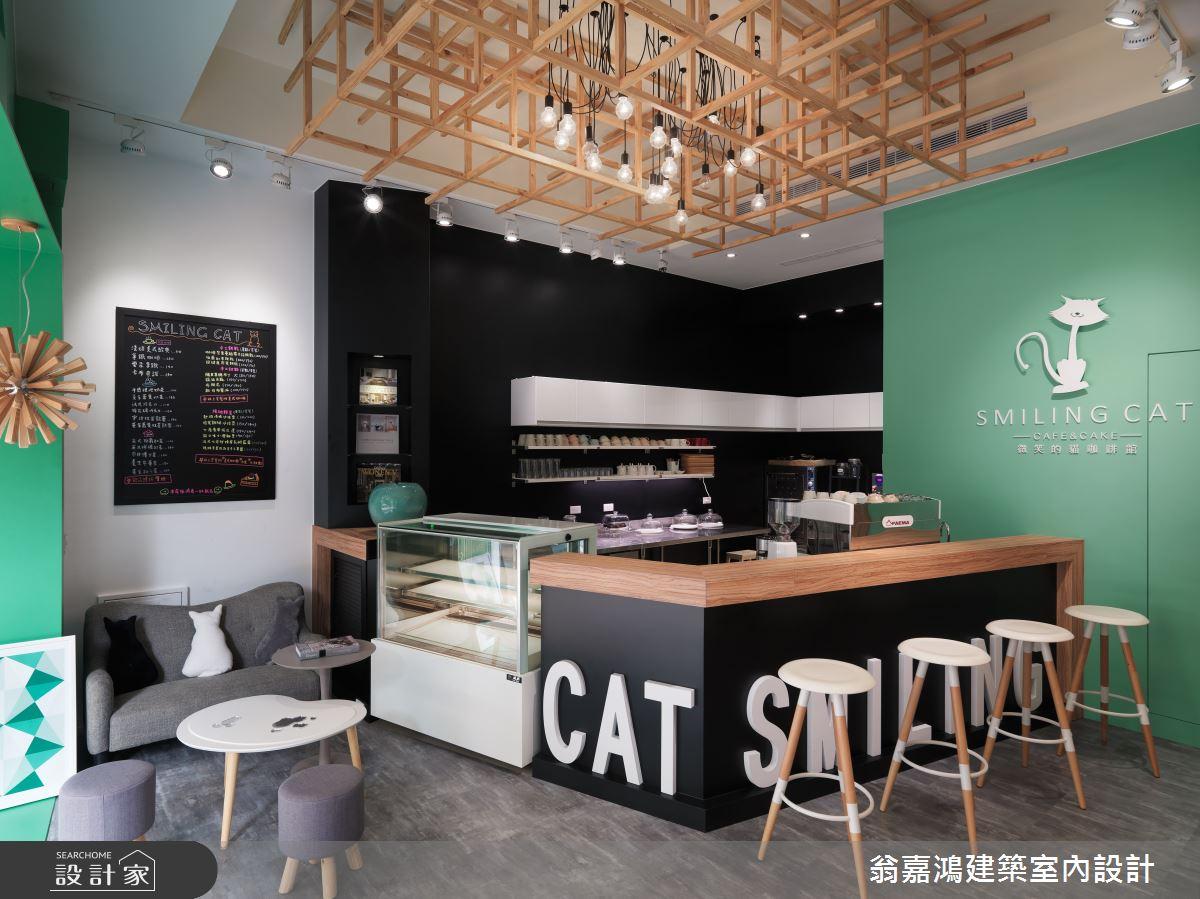 50坪中古屋(5~15年)_北歐風案例圖片_翁嘉鴻建築室內設計_懷生_16.三峽-Smiling cat café之2