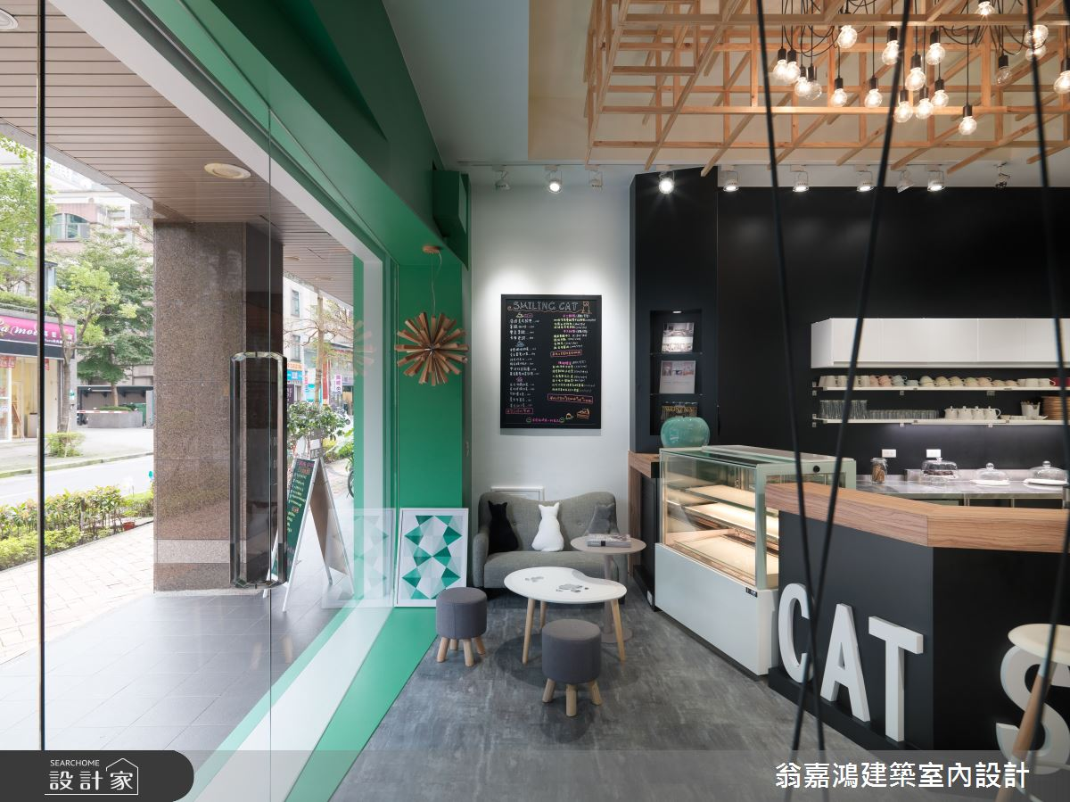 50坪中古屋(5~15年)_北歐風案例圖片_翁嘉鴻建築室內設計_懷生_16.三峽-Smiling cat café之3