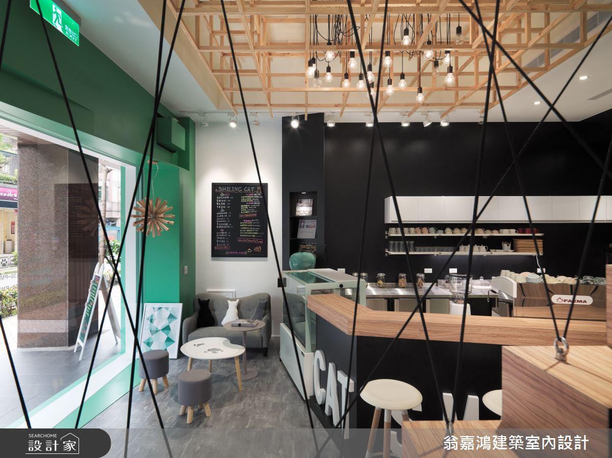 50坪中古屋(5~15年)_北歐風案例圖片_翁嘉鴻建築室內設計_懷生_16.三峽-Smiling cat café之4