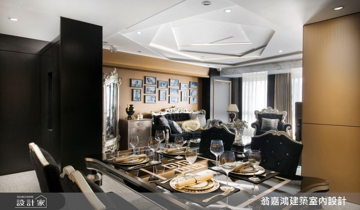 40坪老屋(16~30年)_奢華風案例圖片_翁嘉鴻建築室內設計_懷生_E House-1之3
