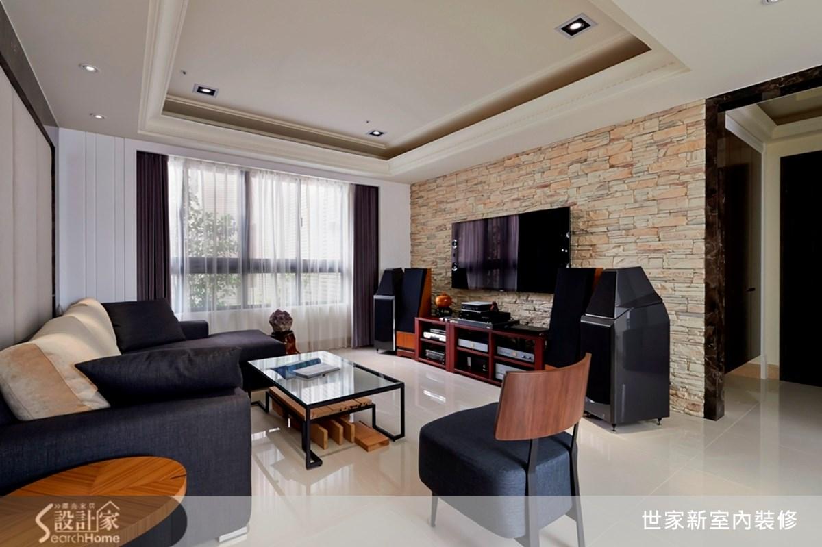 46坪新成屋(5年以下)_現代風客廳案例圖片_世家新室內裝修有限公司_世家新_01之2