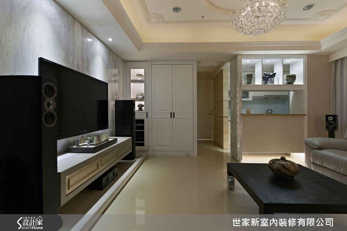 17坪新成屋(5年以下)_新古典客廳案例圖片_世家新室內裝修有限公司_世家新_04之2