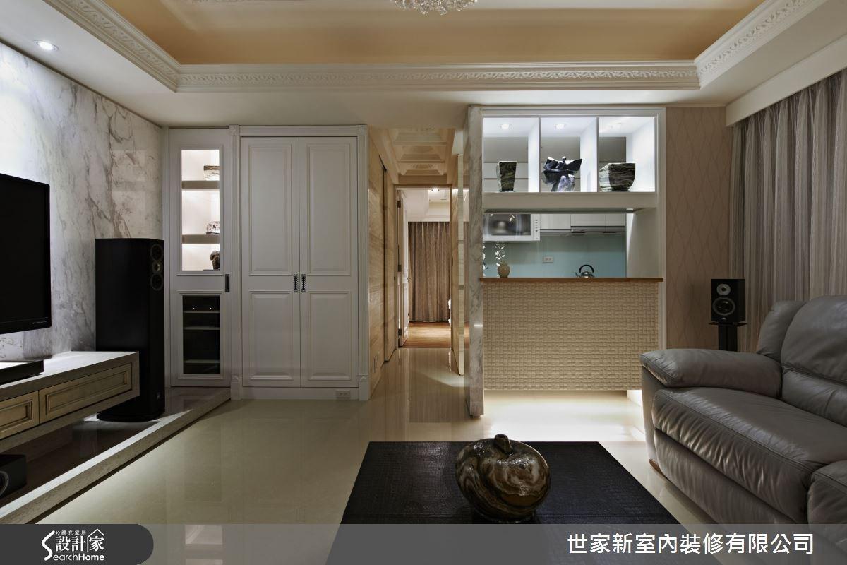 17坪新成屋(5年以下)_新古典客廳案例圖片_世家新室內裝修有限公司_世家新_04之3