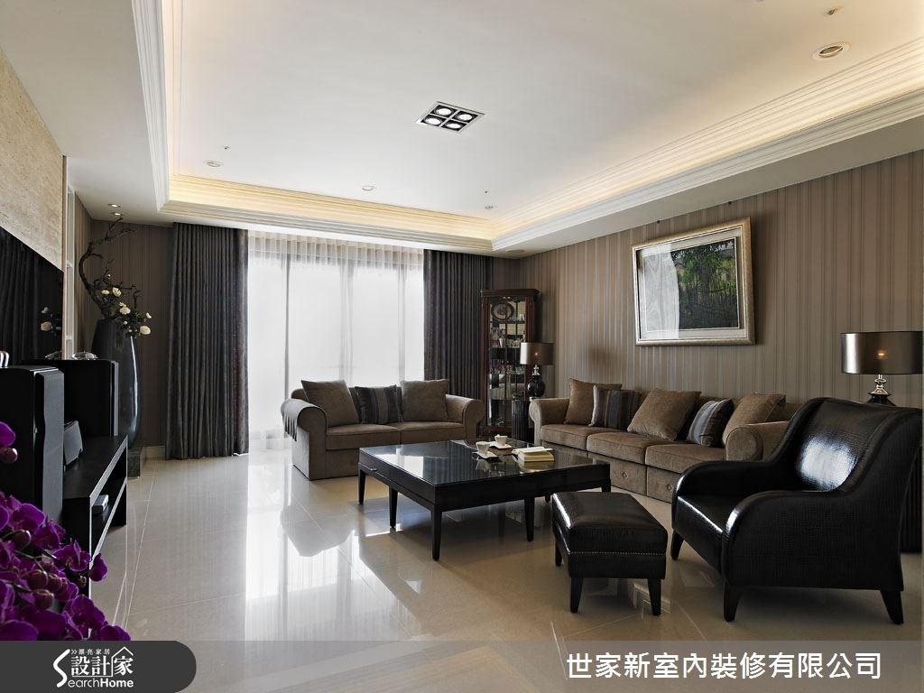 60坪新成屋(5年以下)_新古典客廳案例圖片_世家新室內裝修有限公司_世家新_05之3
