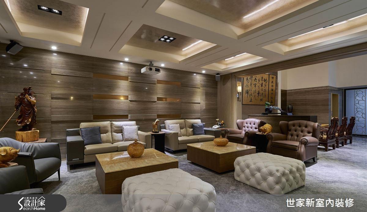 70坪老屋(16~30年)_新中式風客廳案例圖片_世家新室內裝修有限公司_世家新_10之12