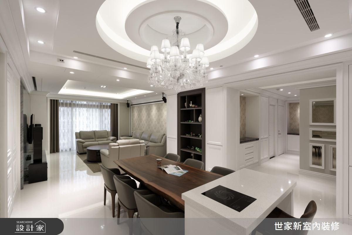45坪新成屋(5年以下)_新古典客廳餐廳案例圖片_世家新室內裝修有限公司_世家新_12之3