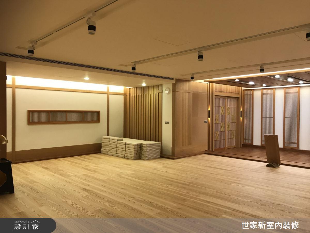 128坪新成屋(5年以下)_人文禪風商業空間案例圖片_世家新室內裝修有限公司_世家新_18之3