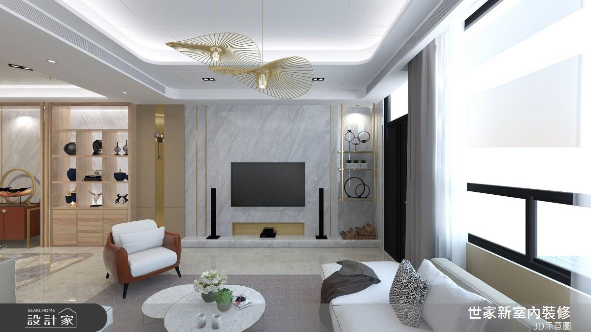 110坪預售屋_混搭風客廳案例圖片_世家新室內裝修有限公司_世家新_21之2