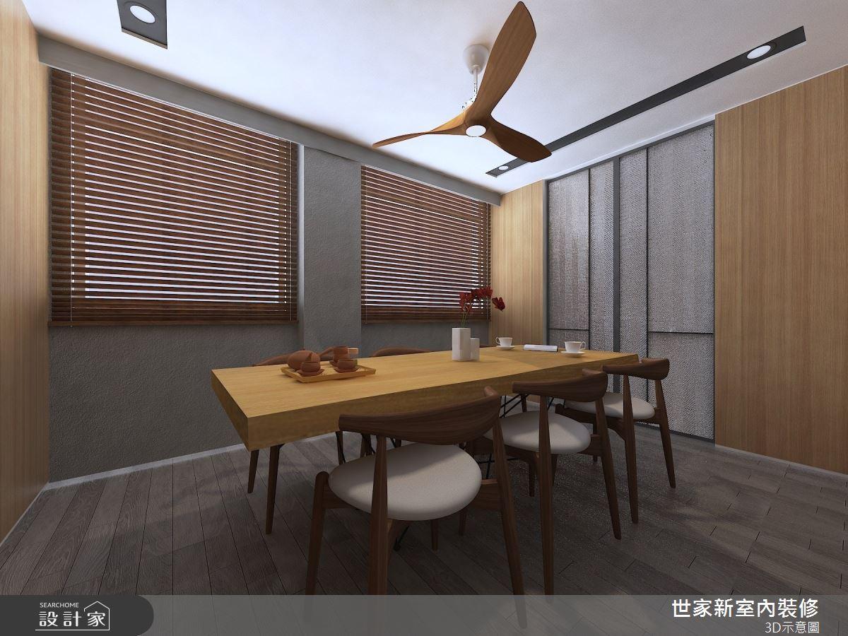 45坪老屋(16~30年)_人文禪風餐廳案例圖片_世家新室內裝修有限公司_世家新_22之3