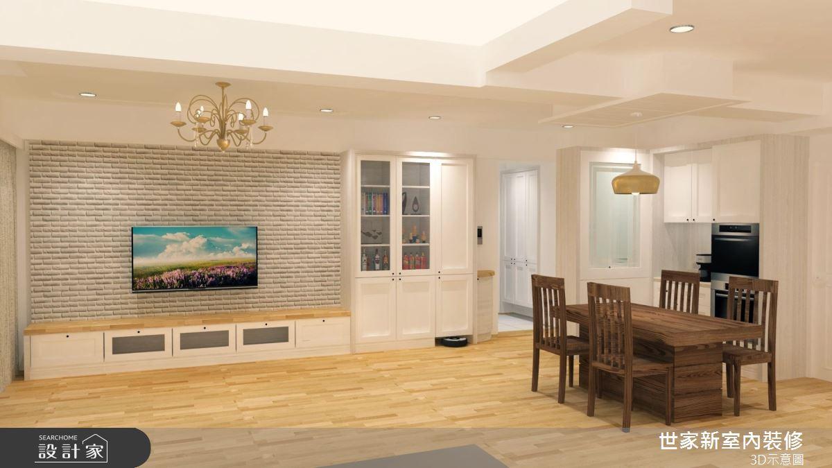 30坪新成屋(5年以下)_混搭風客廳餐廳案例圖片_世家新室內裝修有限公司_世家新_24之3