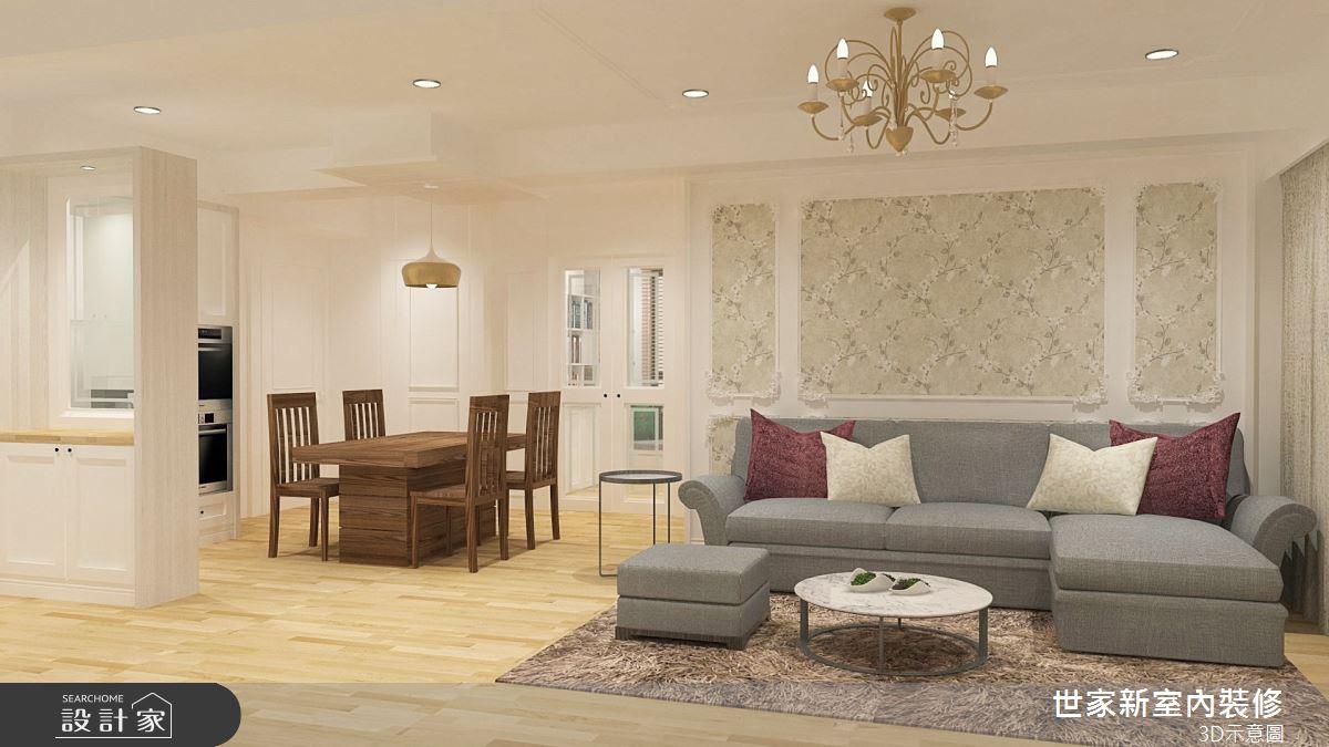 30坪新成屋(5年以下)_混搭風客廳案例圖片_世家新室內裝修有限公司_世家新_24之2
