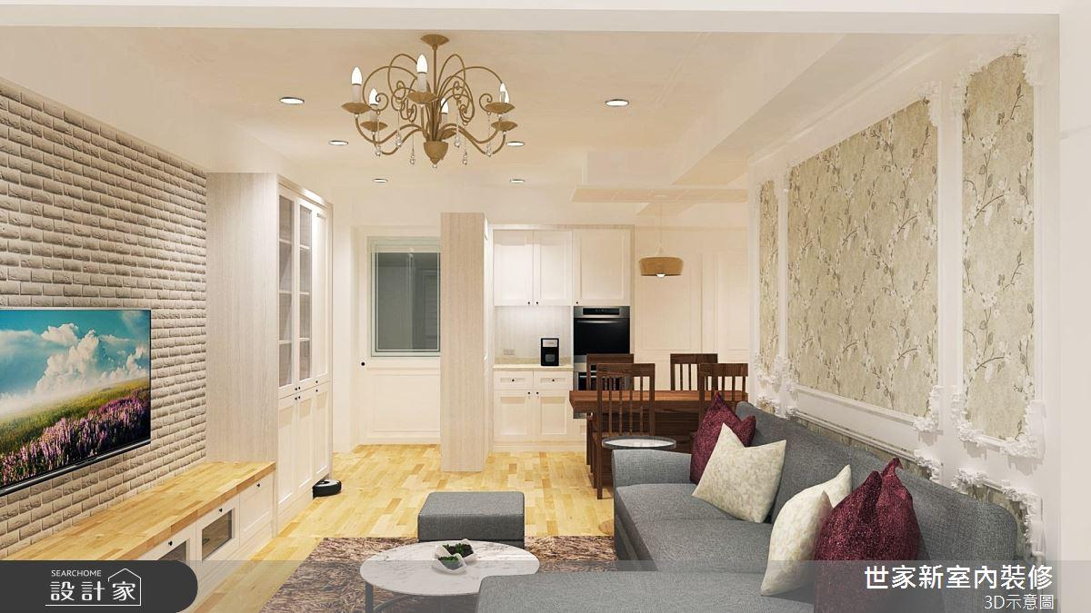 30坪新成屋(5年以下)_混搭風客廳案例圖片_世家新室內裝修有限公司_世家新_24之4