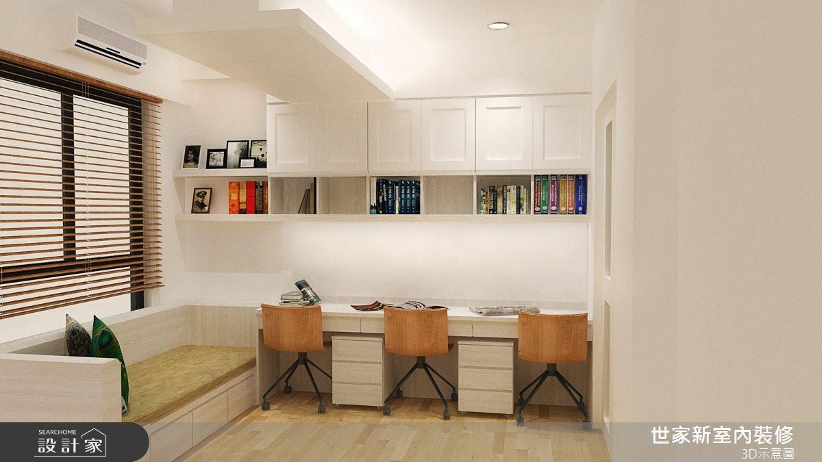 30坪新成屋(5年以下)_混搭風書房臥榻案例圖片_世家新室內裝修有限公司_世家新_24之6