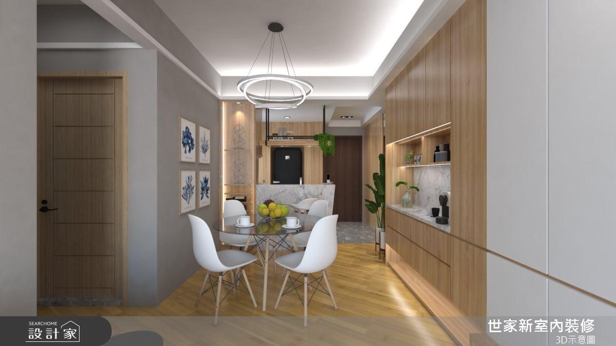20坪預售屋_美式風餐廳案例圖片_世家新室內裝修有限公司_世家新_25之3