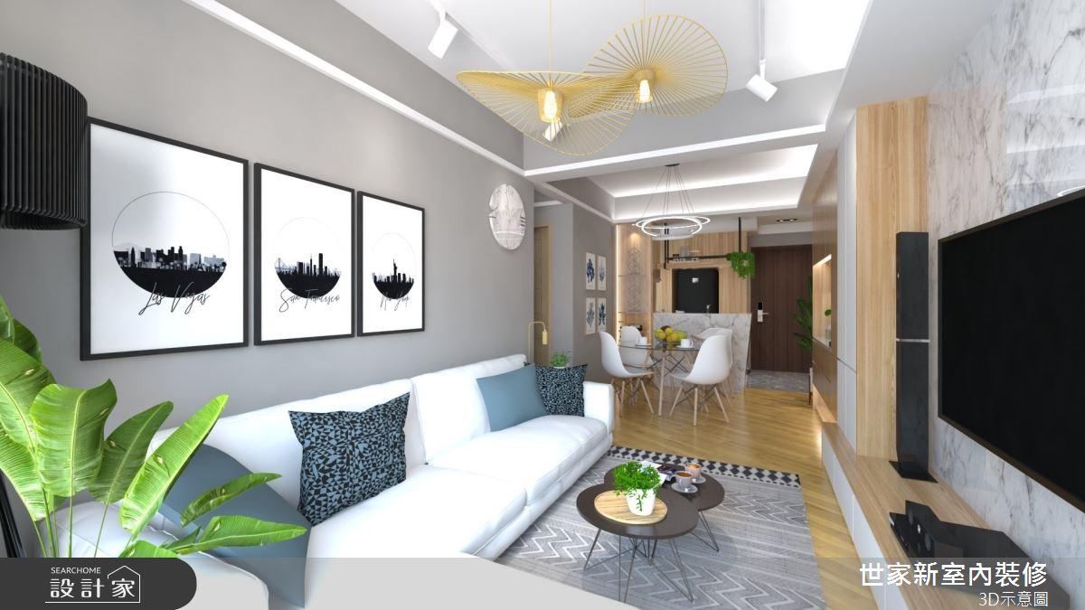 20坪預售屋_美式風客廳案例圖片_世家新室內裝修有限公司_世家新_25之2