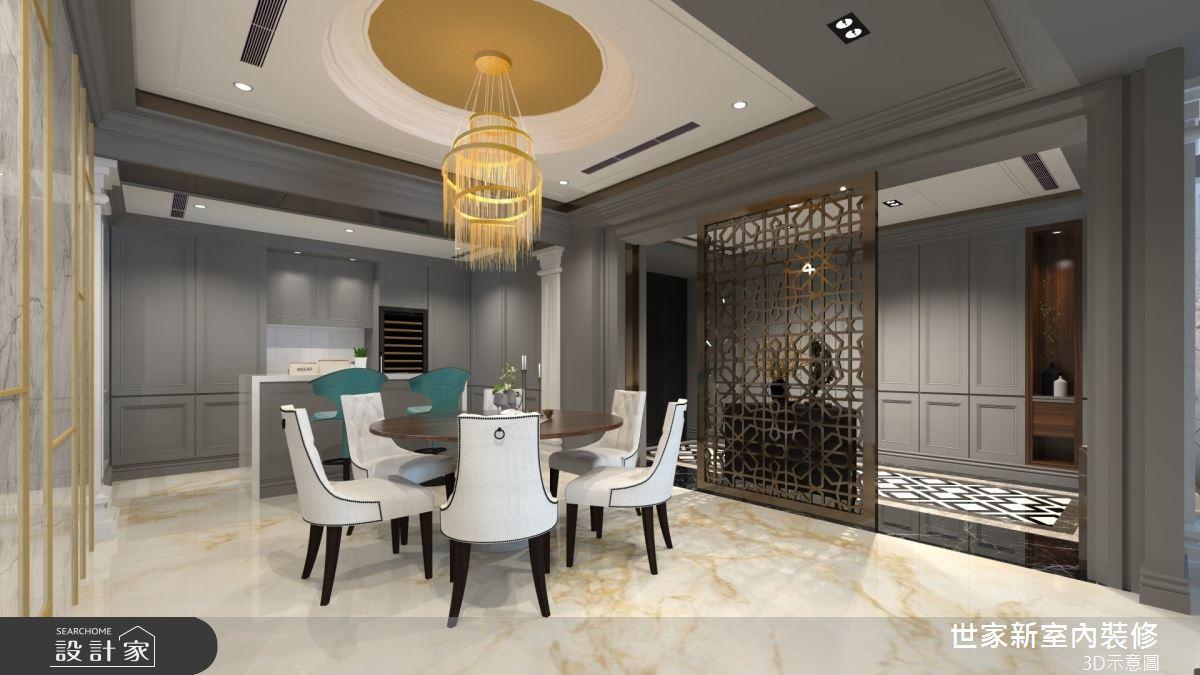 55坪新成屋(5年以下)_奢華風餐廳案例圖片_世家新室內裝修有限公司_世家新_28之3