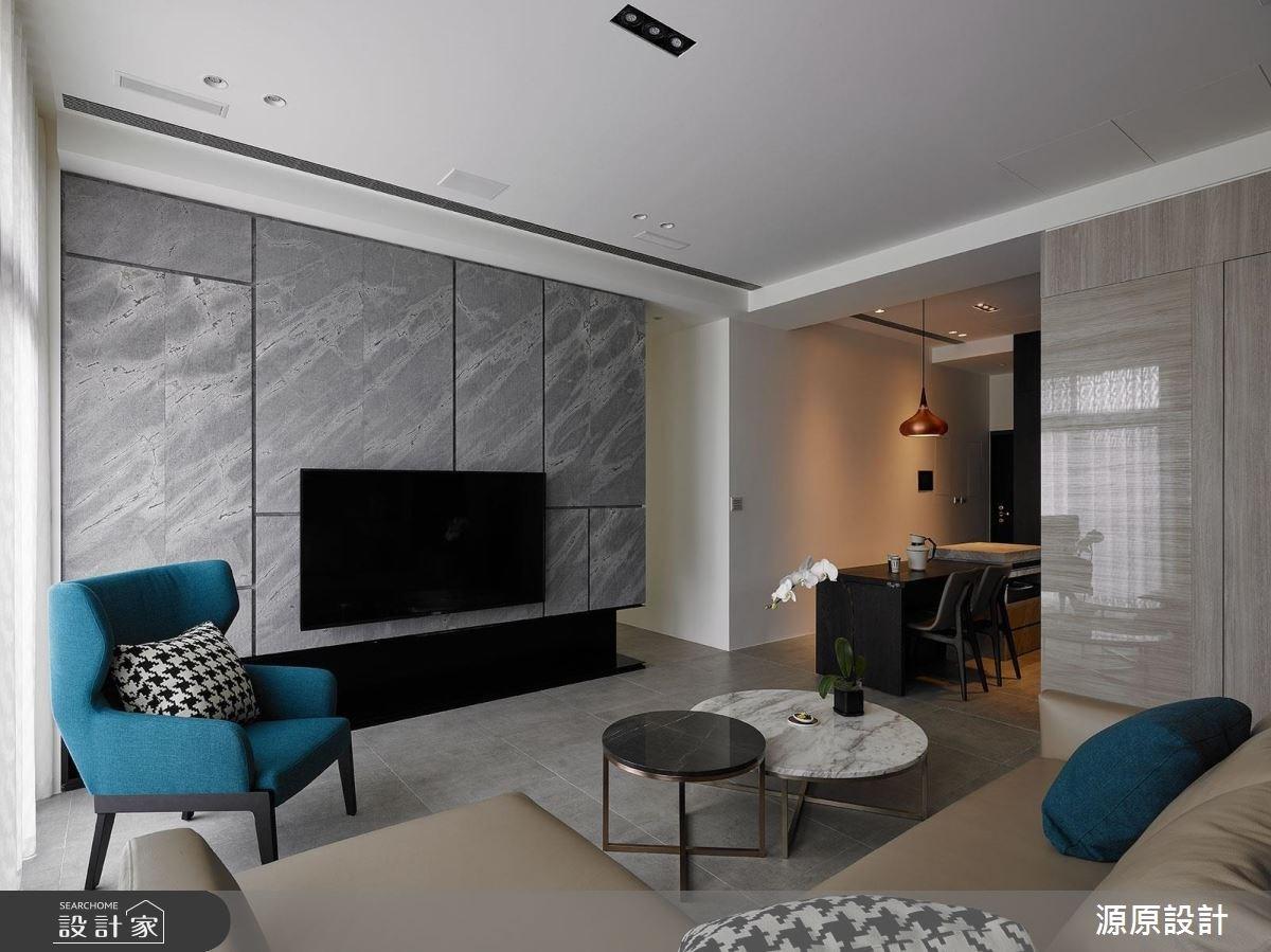 25坪新成屋(5年以下)_現代風客廳案例圖片_源原設計 Peny Hsieh Interiors_源原_10之2