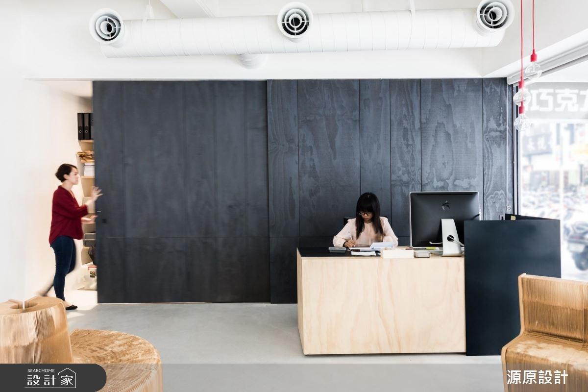 120坪老屋(16~30年)_工業風商業空間案例圖片_源原設計 Peny Hsieh Interiors_源原_11之12