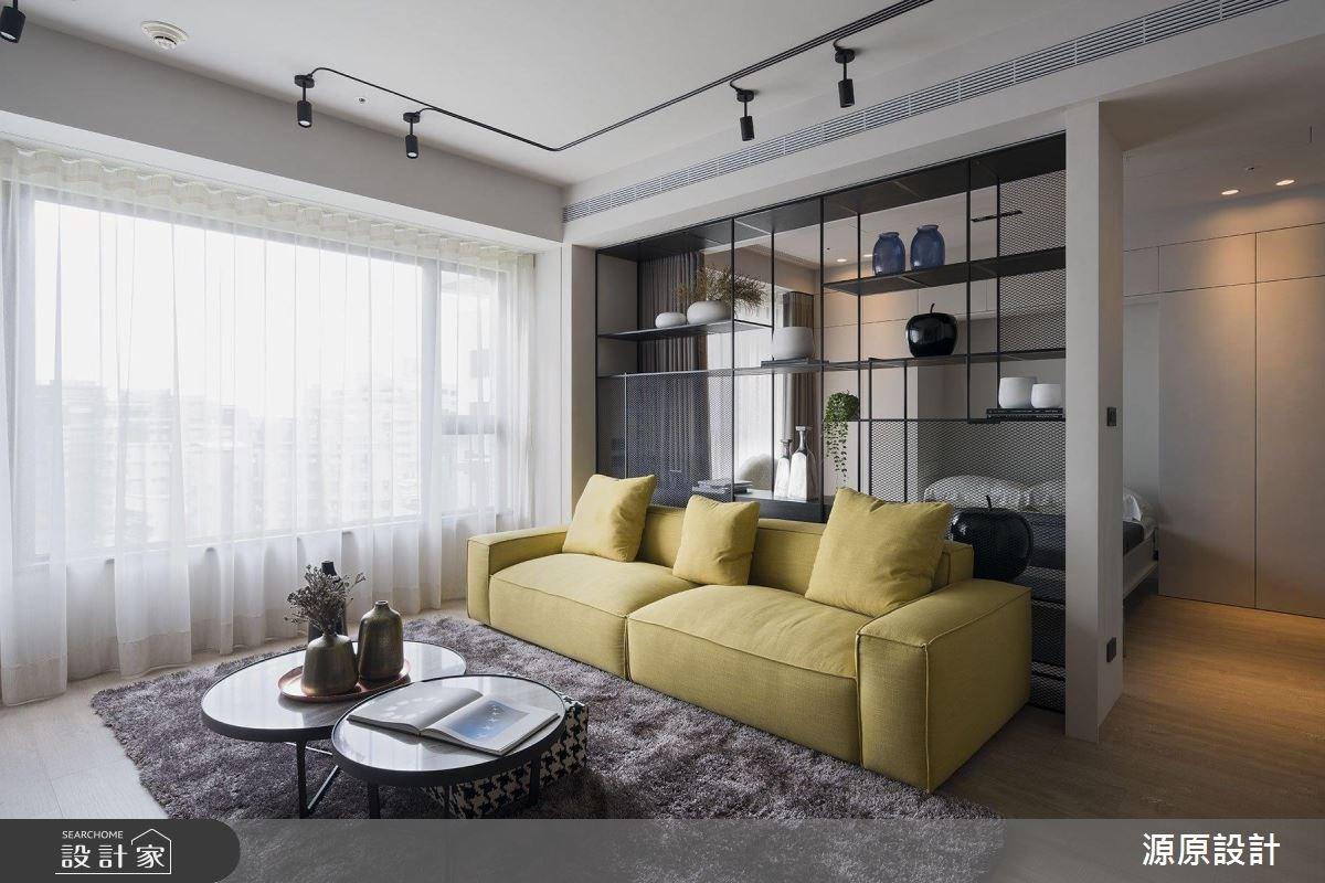 14坪新成屋(5年以下)_現代風客廳案例圖片_源原設計 Peny Hsieh Interiors_源原_13之1