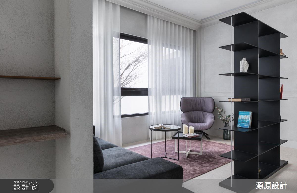 19坪預售屋_現代風客廳案例圖片_源原設計 Peny Hsieh Interiors_源原_22之2