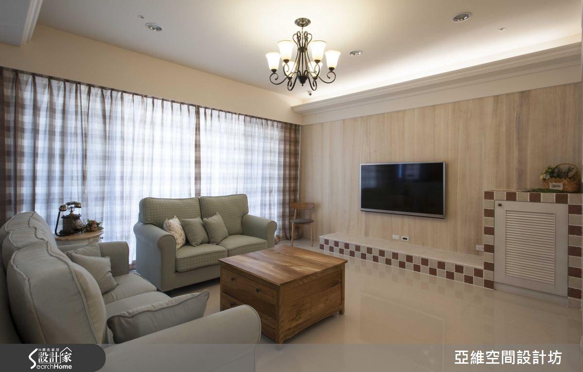 35坪新成屋(5年以下)_鄉村風客廳案例圖片_亞維空間設計_亞維_12之9