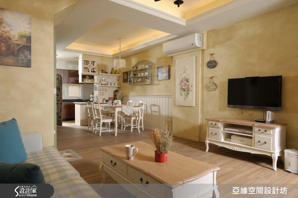 45坪新成屋(5年以下)_鄉村風客廳案例圖片_亞維空間設計_亞維_16之1