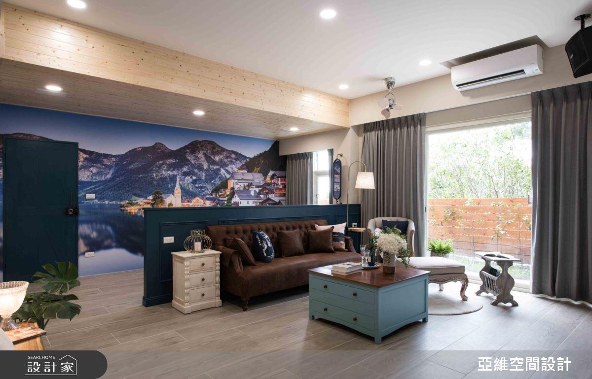 200坪中古屋(5~15年)_鄉村風客廳案例圖片_亞維空間設計_亞維_紳士品格之3