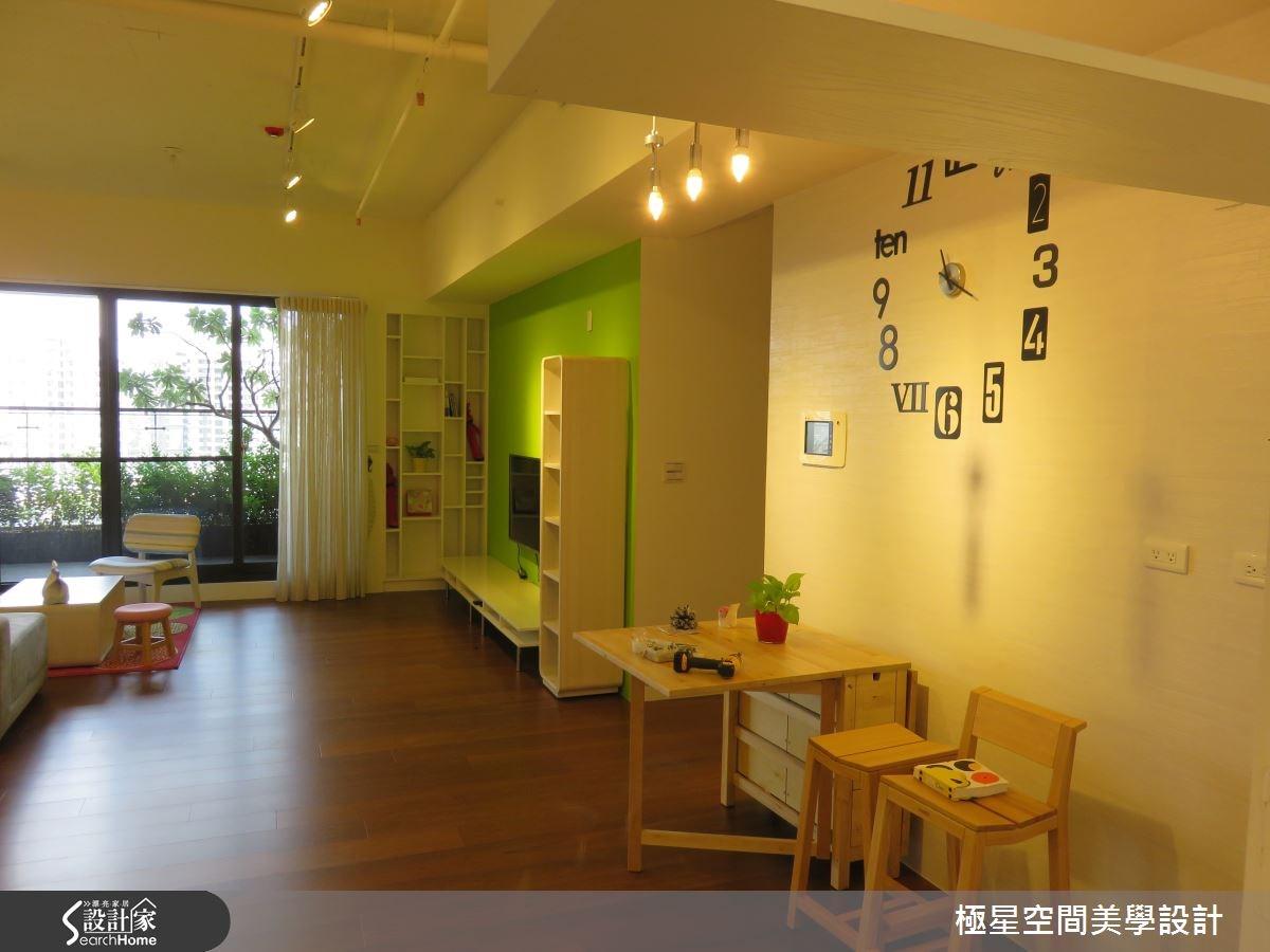 65坪預售屋_混搭風案例圖片_極星空間美學設計_極星_01之2