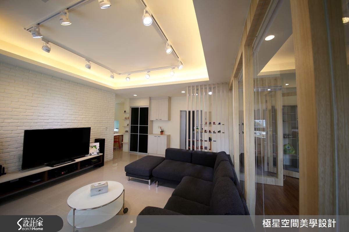 33坪新成屋(5年以下)_北歐風客廳案例圖片_極星空間美學設計_極星_03之1