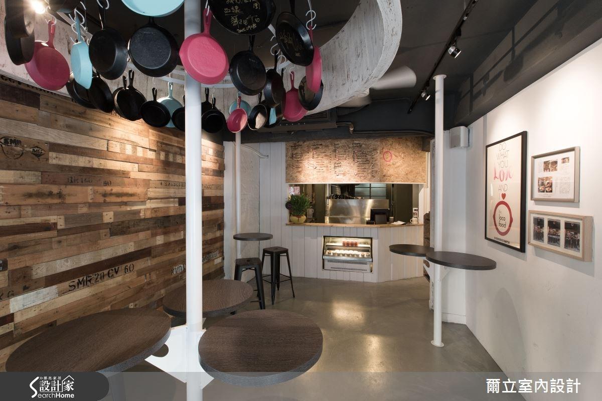25坪老屋(16~30年)_混搭風商業空間案例圖片_爾立室內設計_爾立_04之5