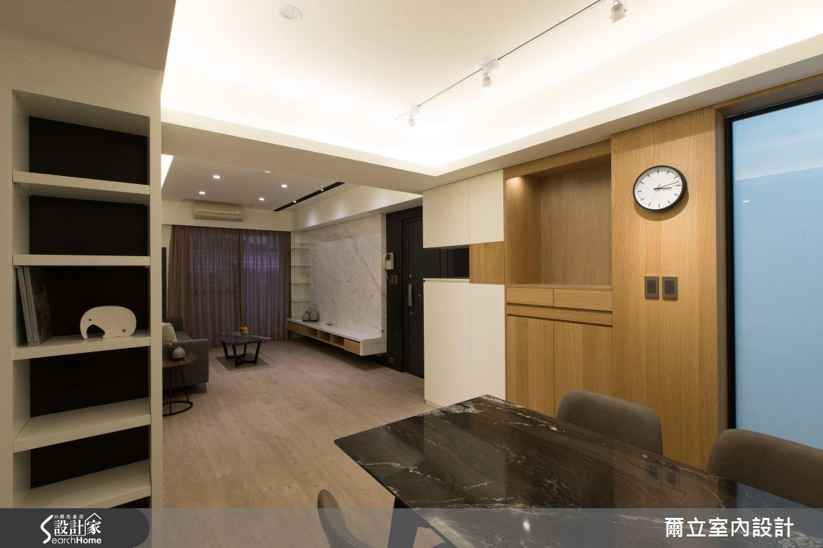 28坪老屋(16~30年)_簡約風餐廳案例圖片_爾立室內設計_爾立_06之4
