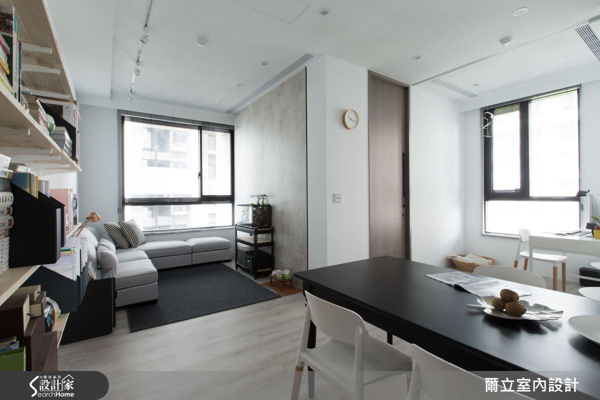15坪預售屋_混搭風客廳餐廳案例圖片_爾立室內設計_爾立_07之1