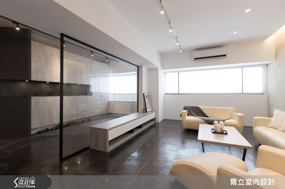 40坪老屋(16~30年)_混搭風客廳案例圖片_爾立室內設計_爾立_08之2