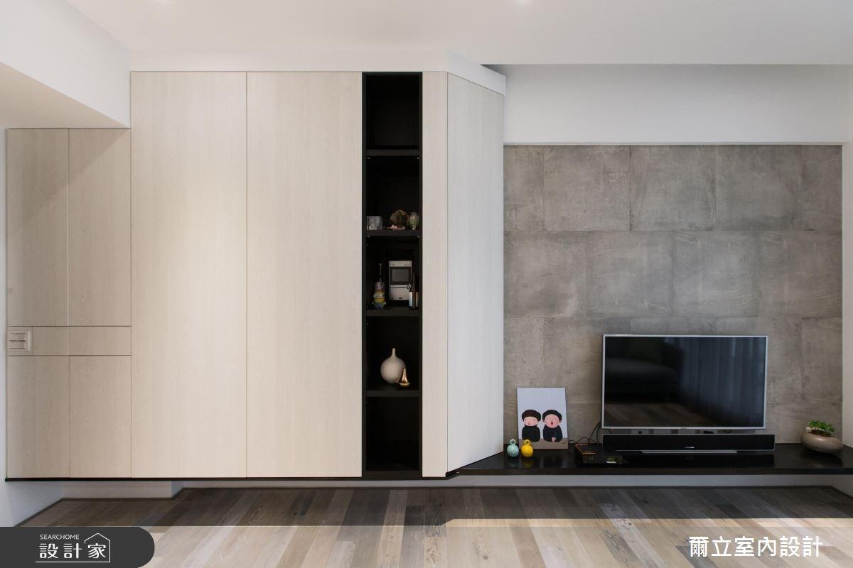 16坪新成屋(5年以下)_休閒風客廳案例圖片_爾立室內設計_爾立_10之1
