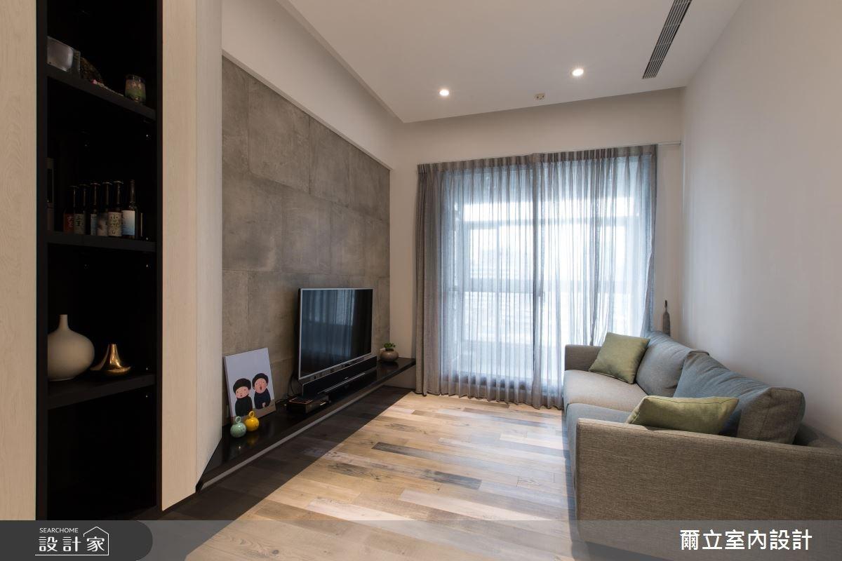 16坪新成屋(5年以下)_休閒風客廳案例圖片_爾立室內設計_爾立_10之2