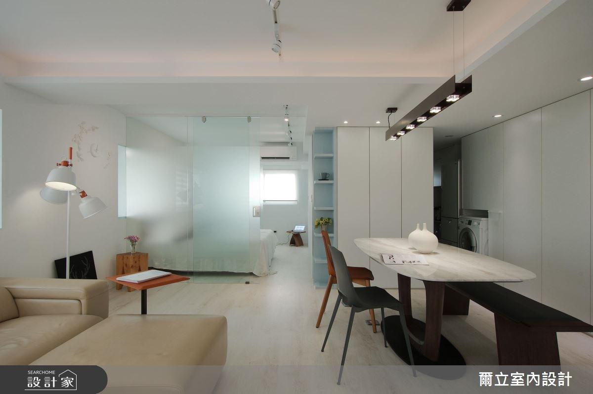 20坪老屋(16~30年)_簡約風客廳餐廳案例圖片_爾立室內設計_爾立_11之3
