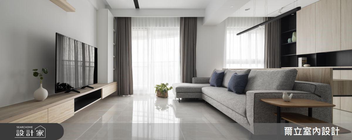 50坪新成屋(5年以下)_簡約風客廳案例圖片_爾立室內設計_爾立_13之4