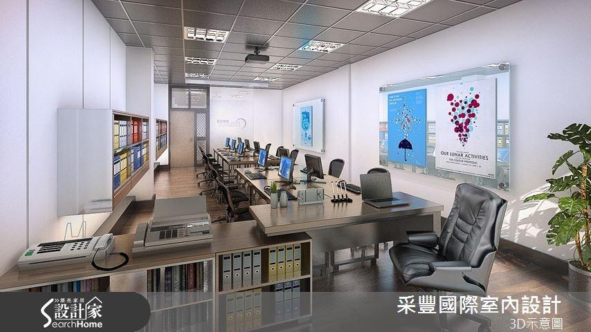 15坪中古屋(5~15年)_現代風商業空間案例圖片_采豐國際室內設計_采豐_05之2