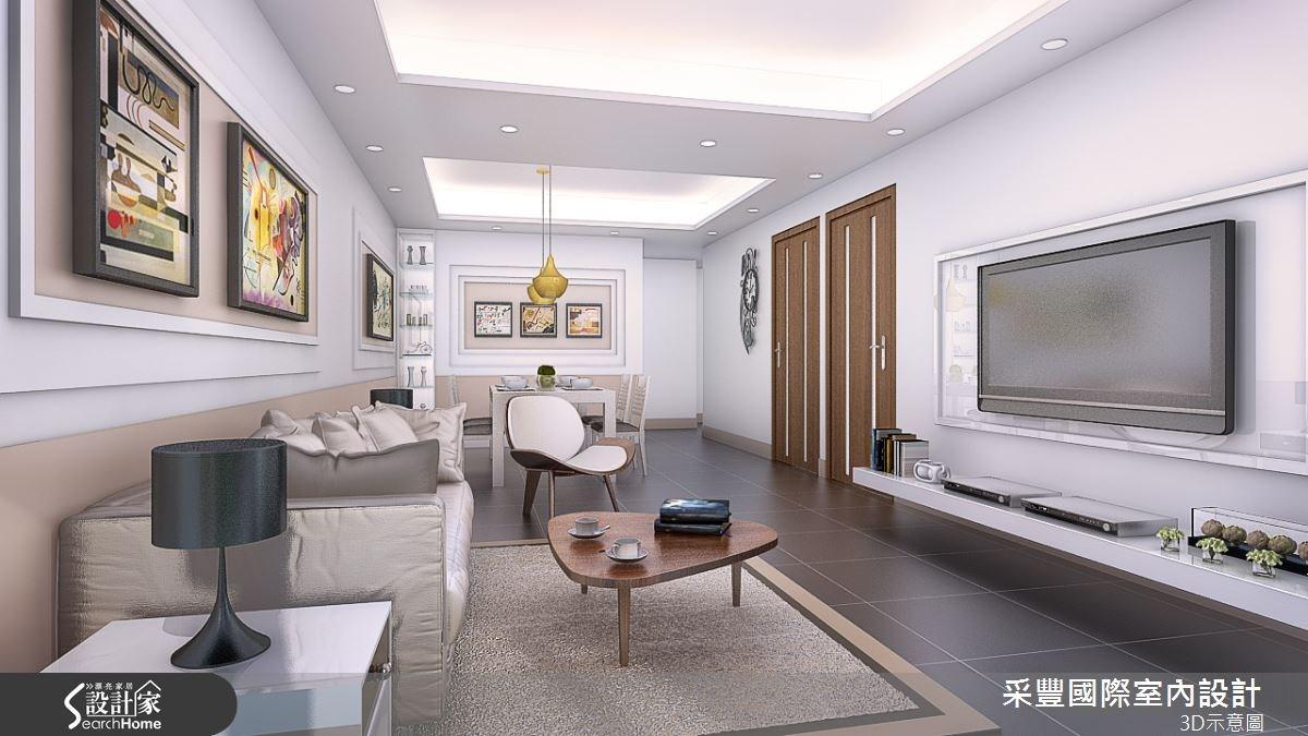 24坪新成屋(5年以下)_現代風客廳案例圖片_采豐國際室內設計_采豐_08之1