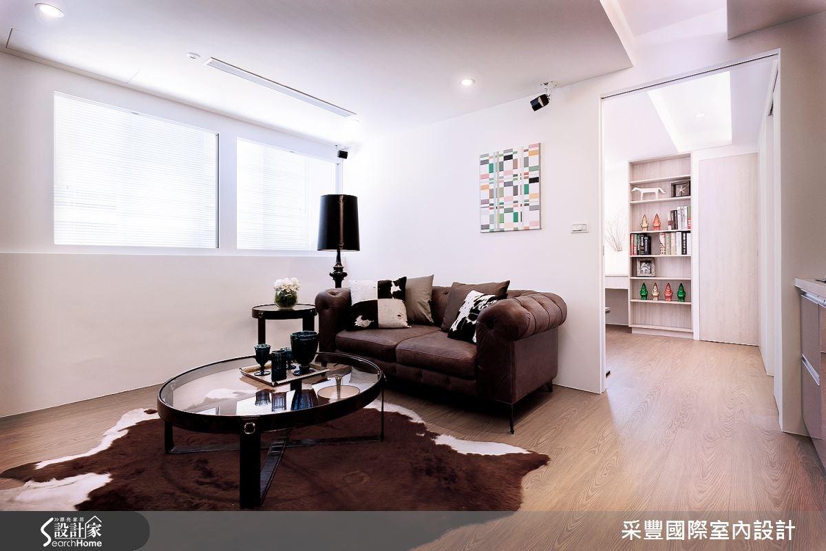 10坪老屋(16~30年)_現代風客廳案例圖片_采豐國際室內設計_采豐_01之1