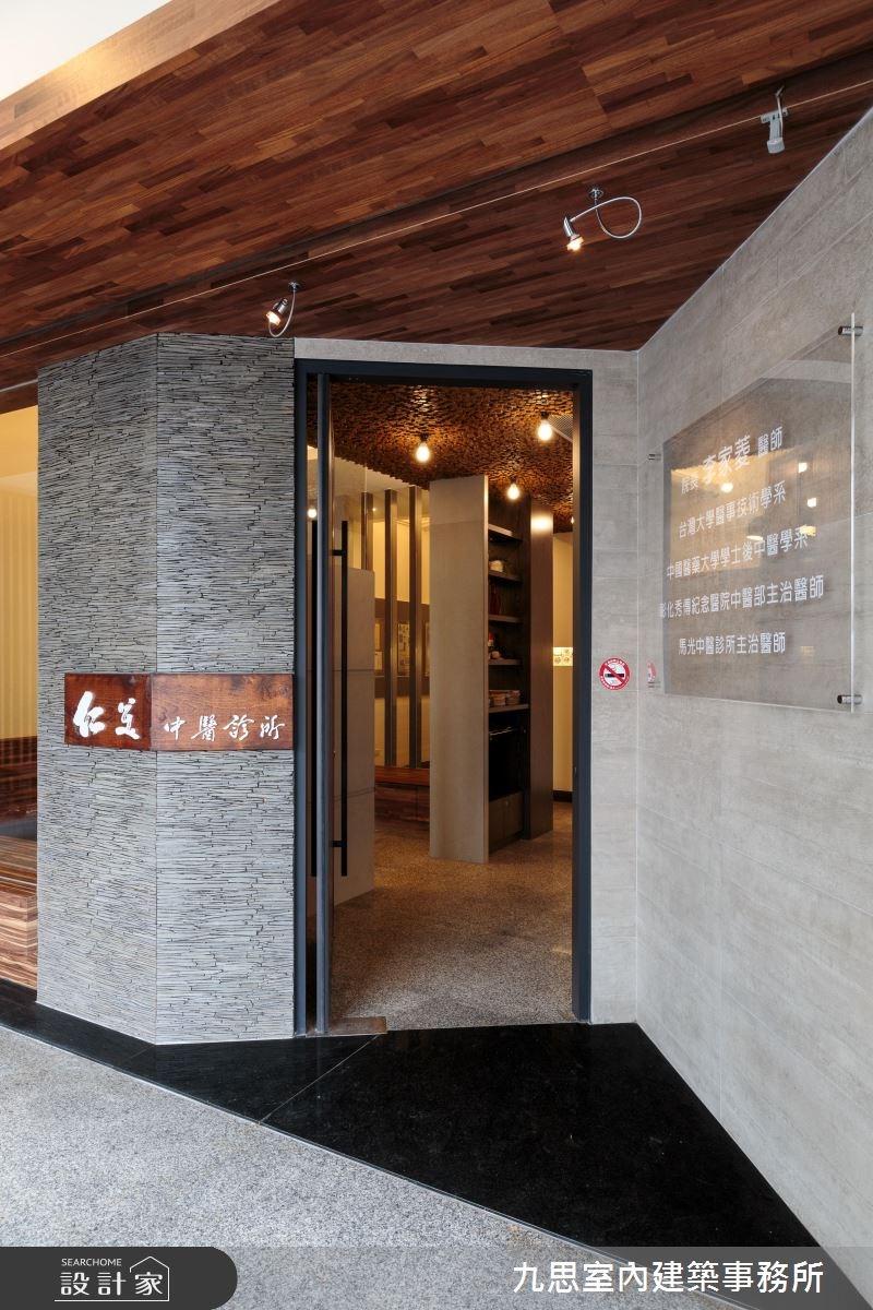 65坪老屋(16~30年)_新中式風商業空間案例圖片_九思室內建築事務所_九思_16之4