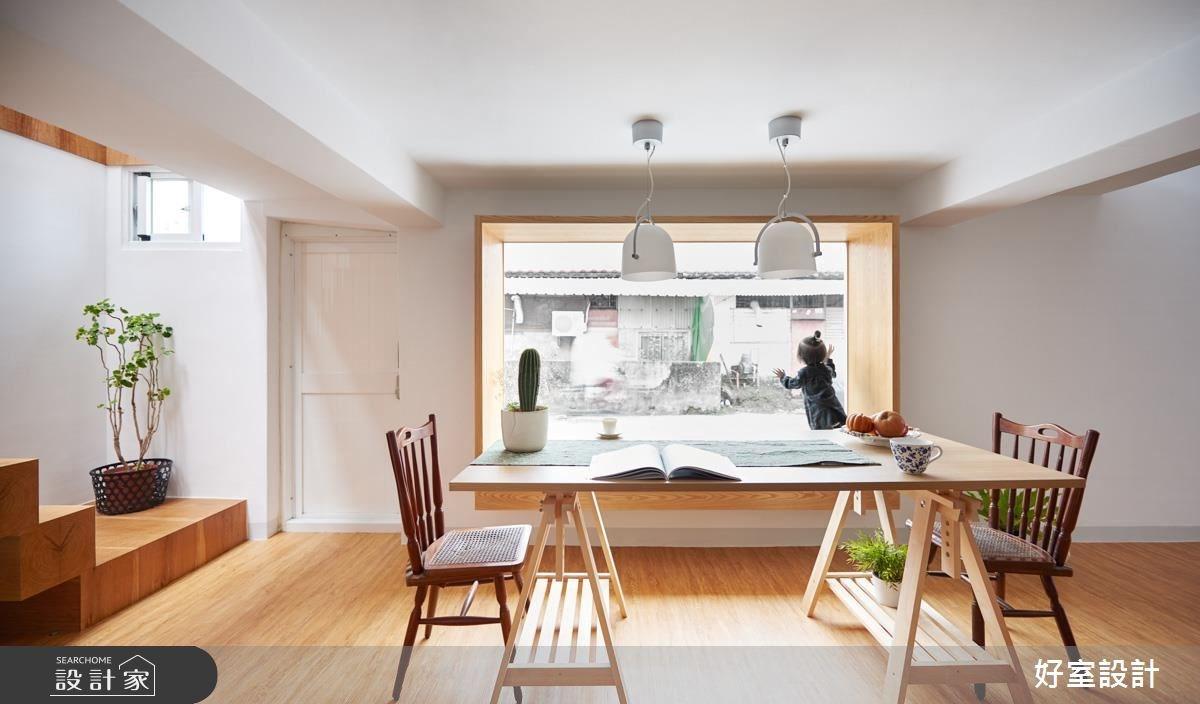 48坪老屋(16~30年)_混搭風餐廳案例圖片_好室設計_好室_22之2