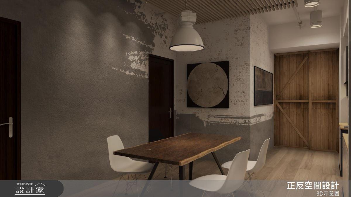40坪新成屋(5年以下)_工業風餐廳案例圖片_正反空間設計有限公司_正反_03之5