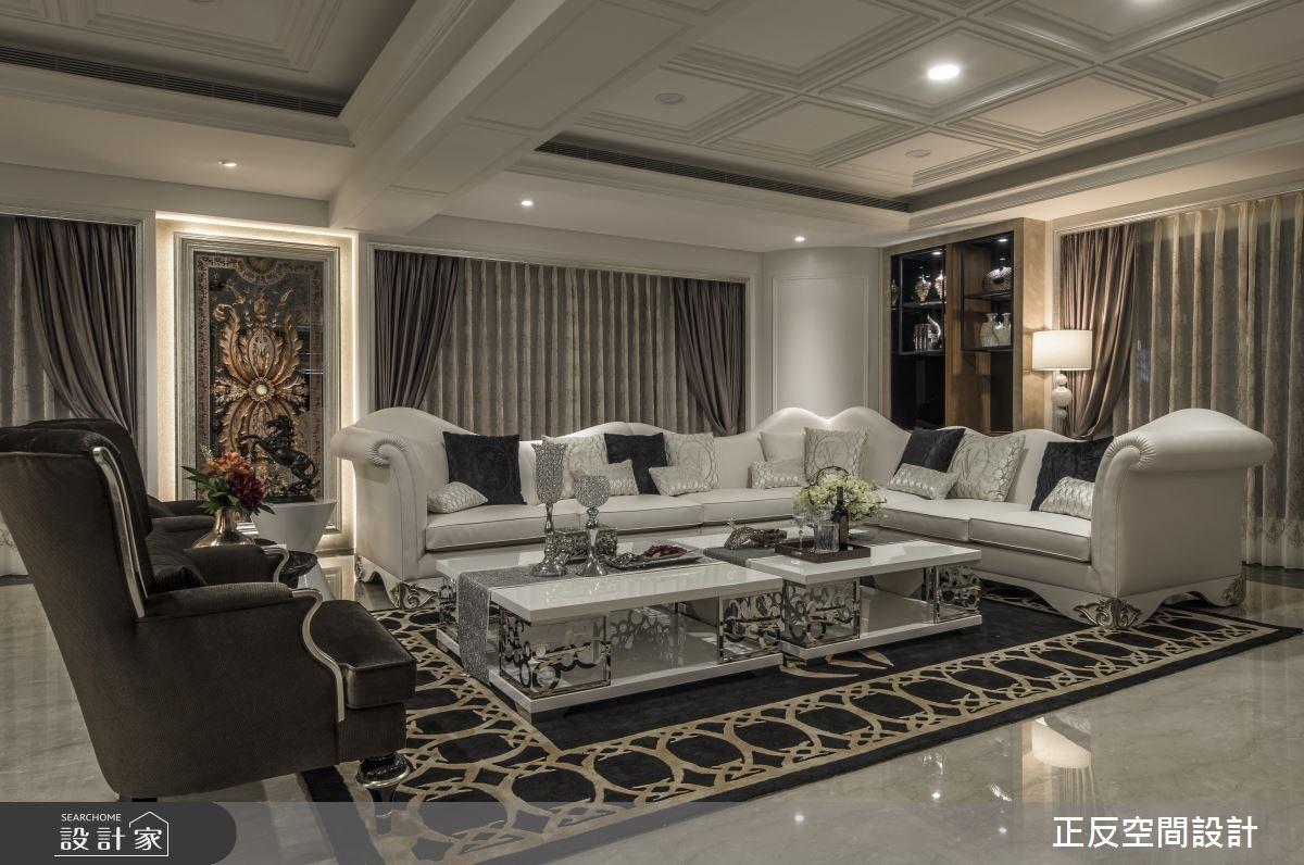 86坪新成屋(5年以下)_新古典客廳案例圖片_正反空間設計有限公司_正反_04之2