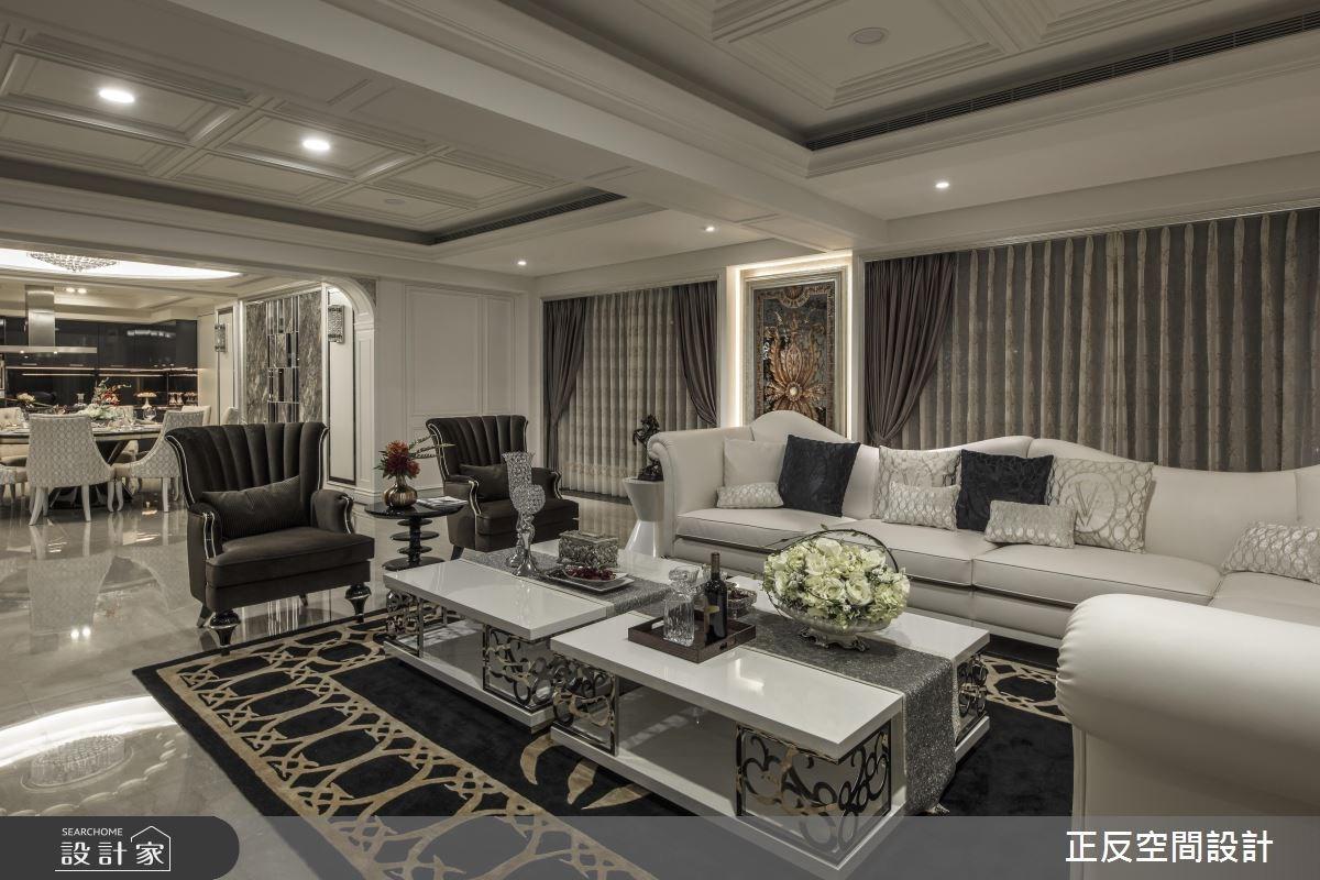 86坪新成屋(5年以下)_新古典客廳案例圖片_正反空間設計有限公司_正反_04之3
