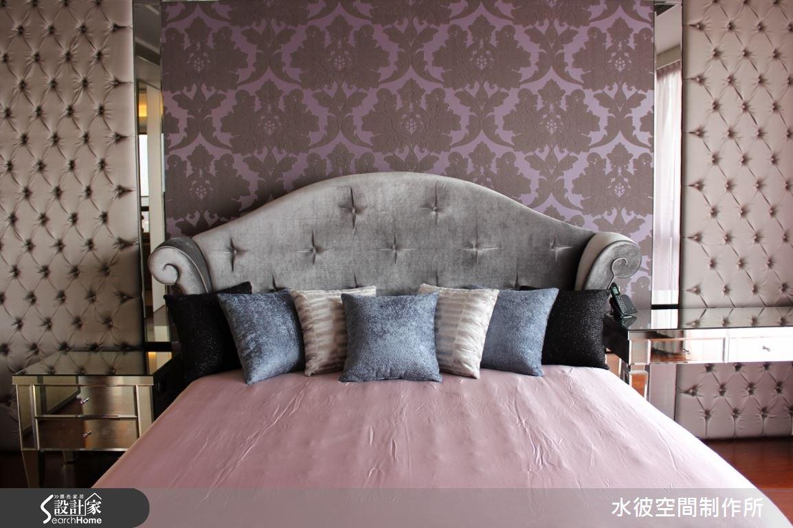 主臥紫色立體圖騰壁紙配搭灰鏡、法式繃布、鏡面家具,營造新古典質感