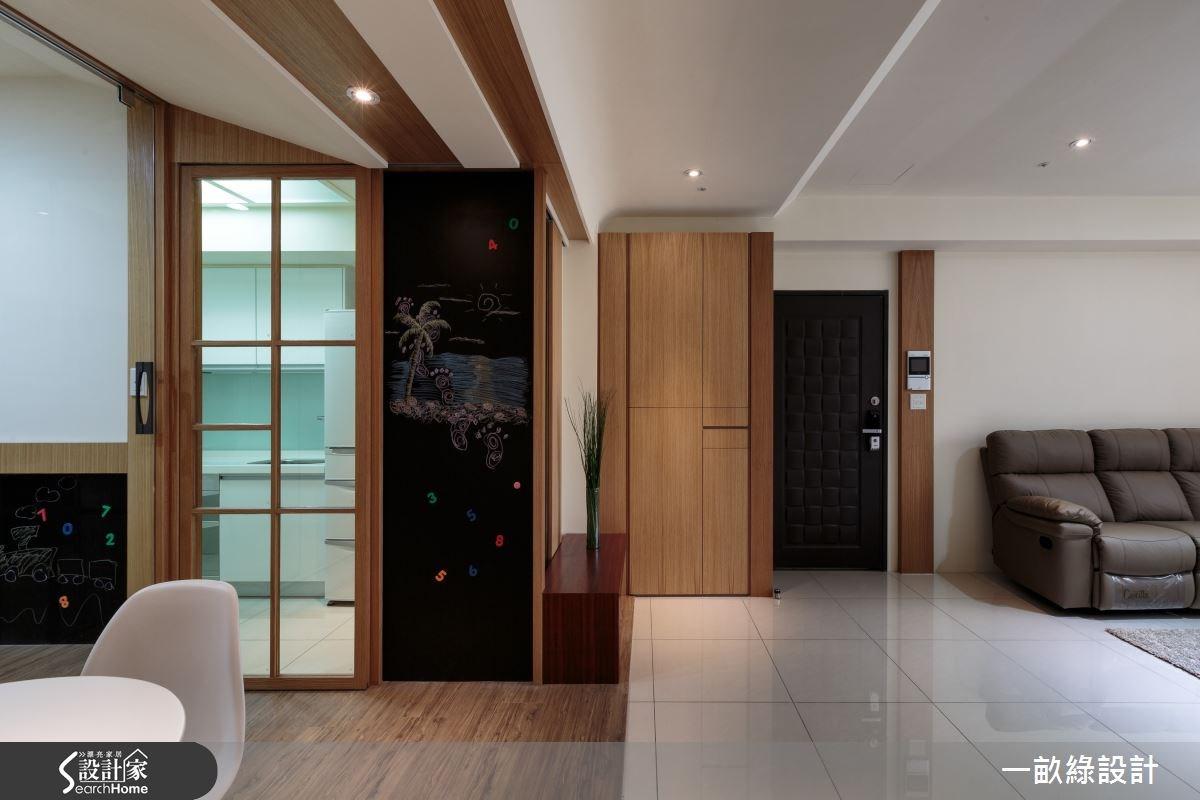 22坪新成屋(5年以下)_現代風案例圖片_一畝綠設計_一畝綠_02之4