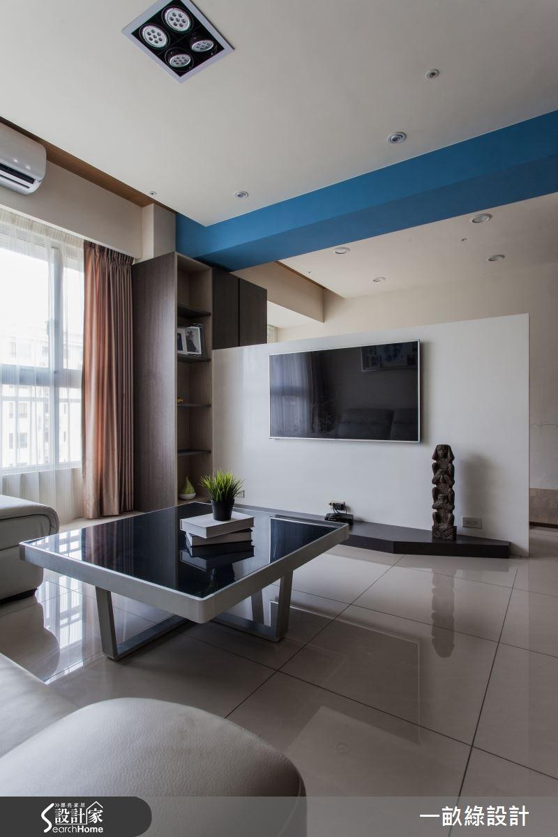 28坪新成屋(5年以下)_現代風客廳案例圖片_一畝綠設計_一畝綠_03之1